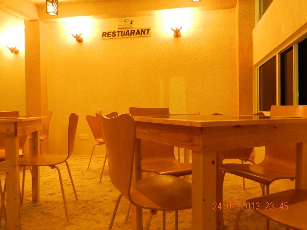 Arora Inn Restaurant